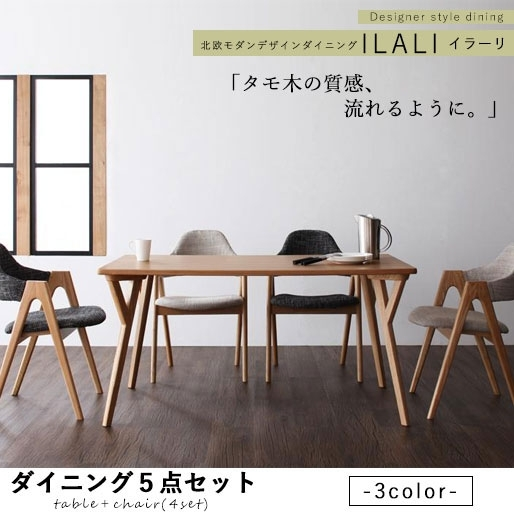 Koreda: Dollar And Scandinavian Modern Design Dining (Table W140Cm + Pertaining To Scandinavian Dining Tables And Chairs (Photo 12 of 25)