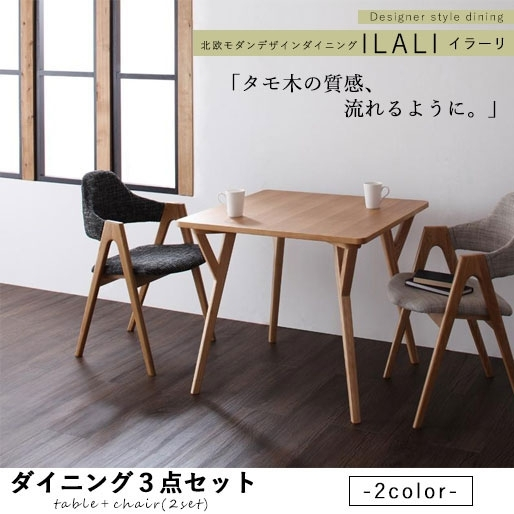Koreda: Israeli / Scandinavian Modern Design Dining (Table W80Cm + In Dining Tables Chairs (Photo 24 of 25)