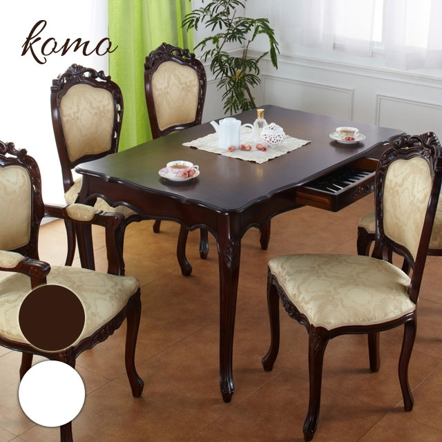 "Livinza | Rakuten Global Market: A Dining Table Dining ""como Dining Pertaining To Como Dining Tables (View 25 of 25)"
