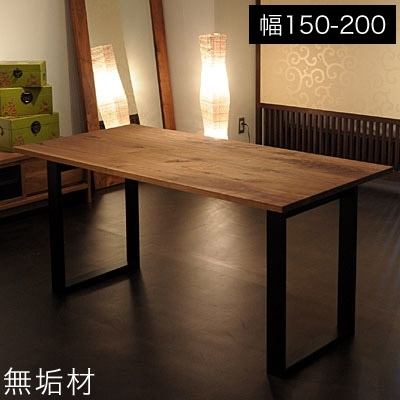 Marukinkagu: Cooper Dining Table 1500 1800 | Rakuten Global Market With Regard To Cooper Dining Tables (Photo 14 of 25)