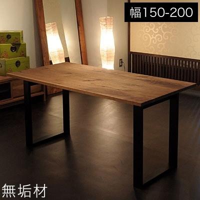 Marukinkagu: Cooper Dining Table 1500 1800   Rakuten Global Market With Regard To Cooper Dining Tables (Image 17 of 25)
