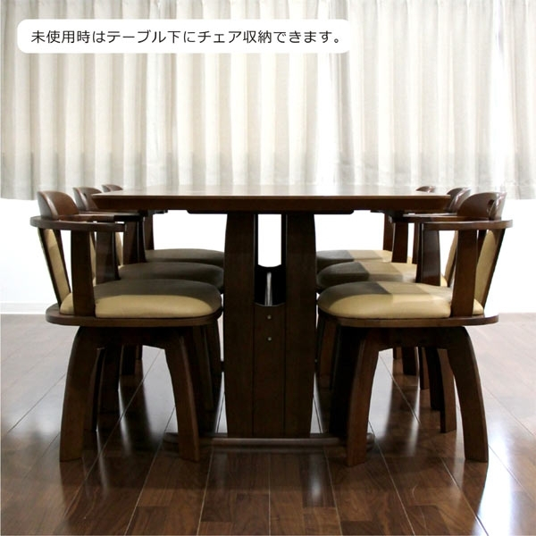 Peace: Two Colors Of Innocence Status Comfort Sky Mail Orders To With Rocco 7 Piece Extension Dining Sets (View 25 of 25)