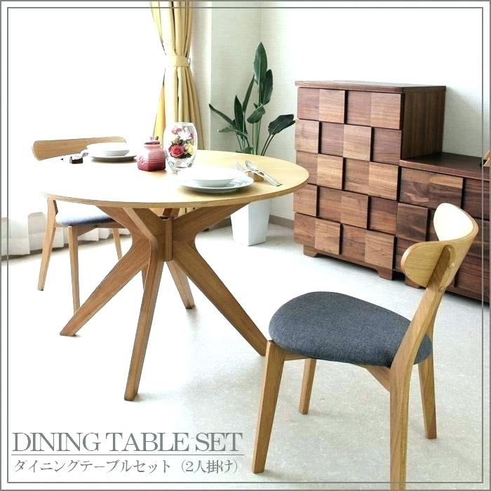 Pretentious Idea Round Dining Table Set For 2 Two Seat Inspiration With Regard To Two Person Dining Table Sets (View 13 of 25)