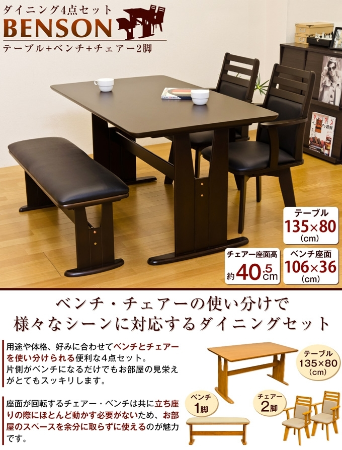 Select F: Dining Set 4 Piece Set Dining Table Wood Table Table Within Benson Rectangle Dining Tables (Image 19 of 25)