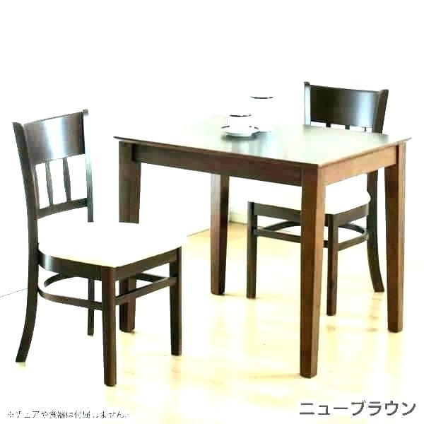 Small 2 Person Table Small Two Person Table Two Person Dining Table With Regard To Two Person Dining Tables (Image 16 of 25)