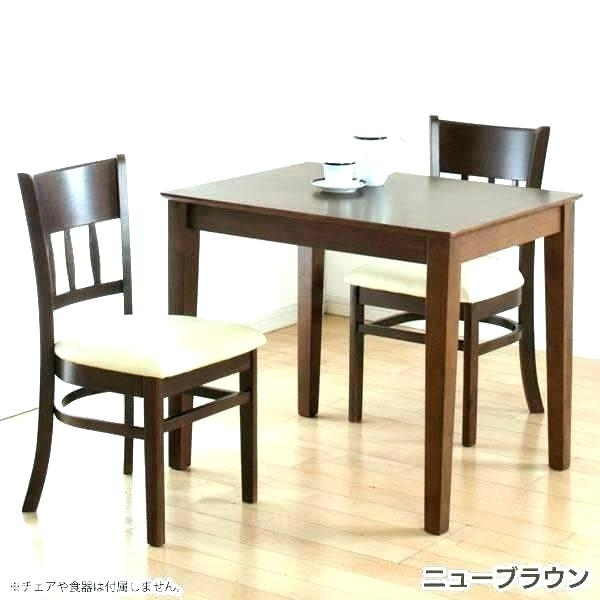 Table With Two Chairs Two Chair Dining Table Cane Furniture Dining With Regard To Two Person Dining Table Sets (View 10 of 25)