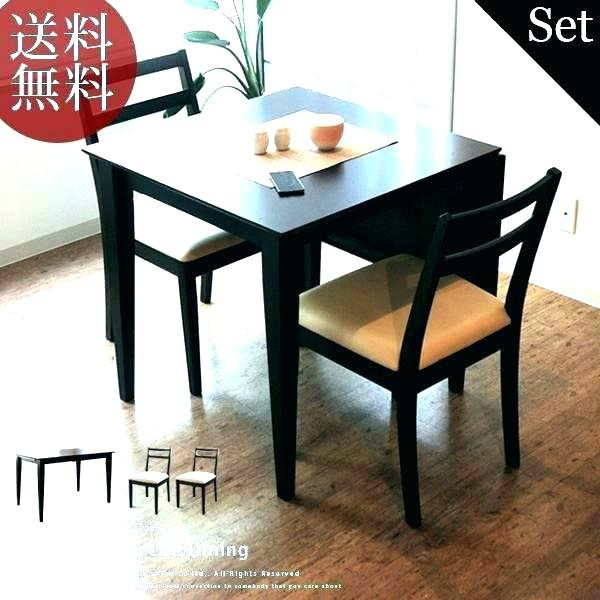 Two Person Dining Table Large Size Of 4 2 T – Alpenduathlon With Regard To Two Person Dining Table Sets (Image 21 of 25)