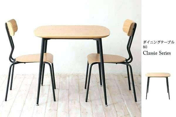 Two Person Dining Tables – Soulpower For Small Two Person Dining Tables (Image 21 of 25)