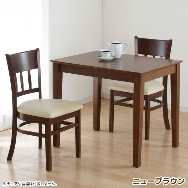 Two Seater Dining Table – Theradmommy Inside Two Seater Dining Tables (View 7 of 25)