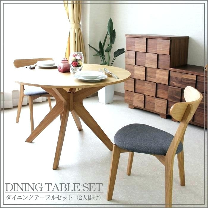 Two Seater Dining Tables Incredible 2 Dining Table Set Kitchen Table Intended For Dining Tables With 2 Seater (Image 24 of 25)