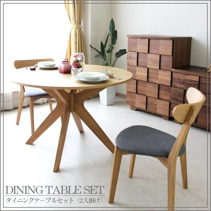 Two Seater Dining Tables – Soulpower For Two Seater Dining Tables (Image 22 of 25)