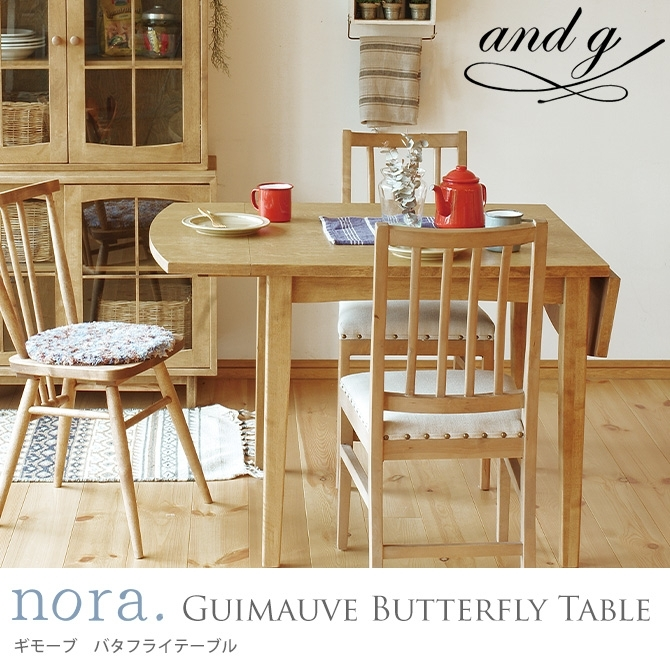 Uminecco | Rakuten Global Market: Nora. (Nora) And G (Angie Intended For Nora Dining Tables (Photo 16 of 25)