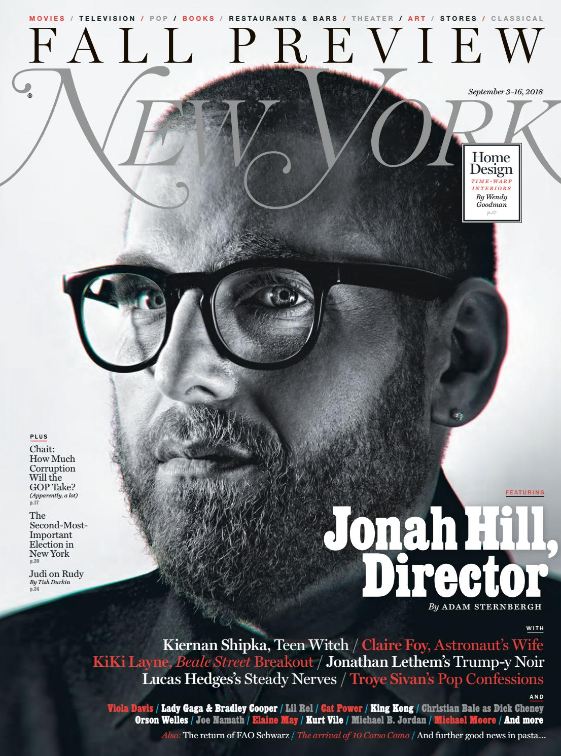 2018 09 03 New York Magazineireporter – Issuu Within Rogan Leather Cafe Latte Swivel Glider Recliners (Image 1 of 25)