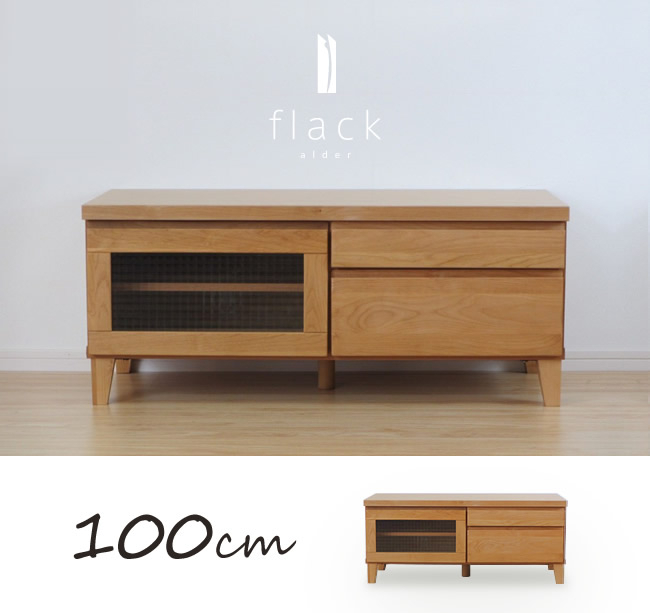 Favorite Wide Tv Cabinets Regarding Deluce: Review Discount Tv Boards Are Approximately 100 Cm Tv Stand (Image 10 of 25)