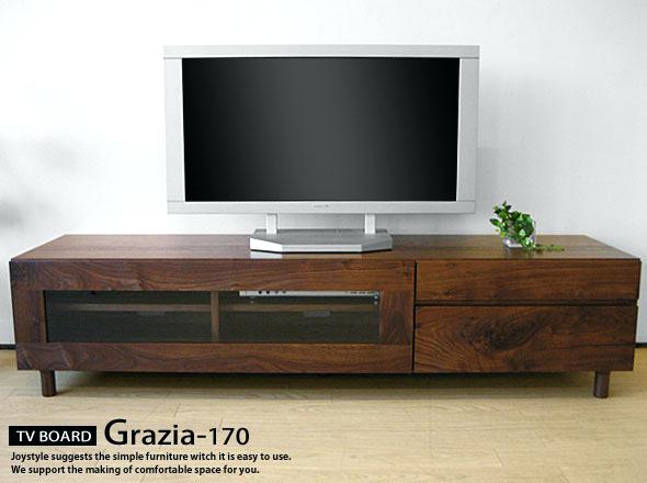 Tv Stand Glass And Wood Stands Wood Cabinet Glass Shelf Flat Screen Pertaining To Well Known Tv Cabinets With Glass Doors (Image 20 of 25)