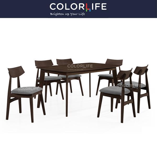 Bosco Dining Set (1+6) / Solid Wood / Walnut Color Leg / Dining Room Set inside Evellen 5 Piece Solid Wood Dining Sets (Set of 5)