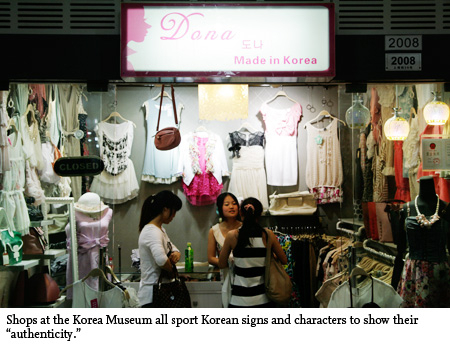 Korean Tv Idols Set Tone Among Chinese Fashion Consumers Regarding Favorite Delta Large Tv Stands (View 3 of 15)