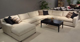 Discounted Sectional Sofa