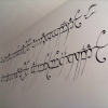 Lord of the Rings Wall Art (Photo 20 of 20)