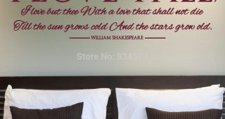 Shakespeare Wall Art