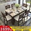 Solid Marble Dining Tables (Photo 25 of 25)